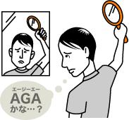 aga_06